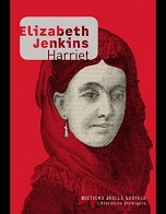Harriet-d-Elizabeth-Jankins-Editions-Joelle-Losfeld_galerie_principal